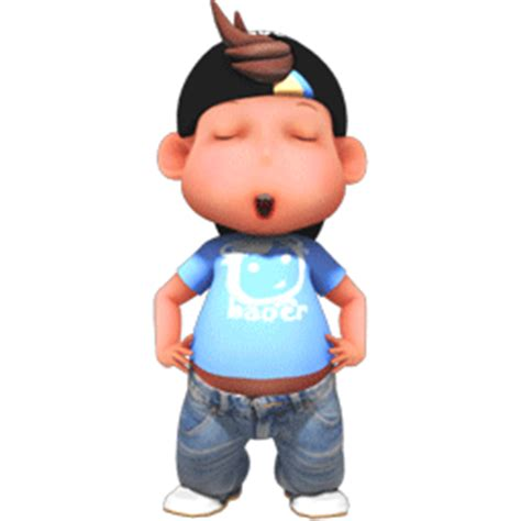 dancing emoji gif 3d happy children emoji gif free chinese font download