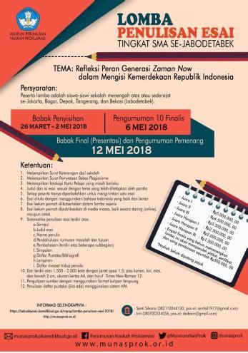 Ross Mba 2018 Essay by Gratis Lomba Menulis Essay 2018 Di Museum Perumusan