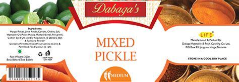 kilhaney s pickle label design on behance label design ideas gallery
