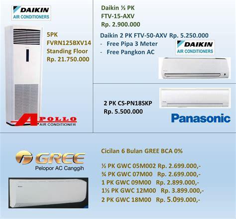 Ac Rumah apollo ac surabaya jual air conditioner dealer resmi ac