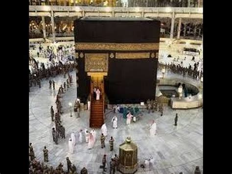 What Does The Of The Interior Do by What S Inside The Kaaba