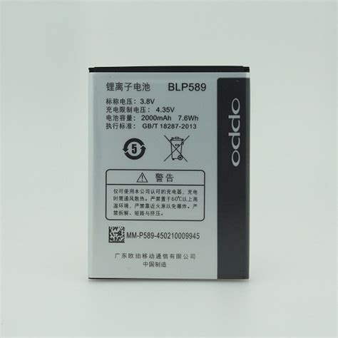 Battery Oppo Battery Blp579 For R5 Original oppo batteries original solution