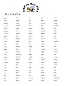 super teacher worksheets 4th grade math abitlikethis