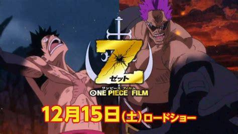 film one piece z en entier one piece film z en publicit 233 vid 233 o finale