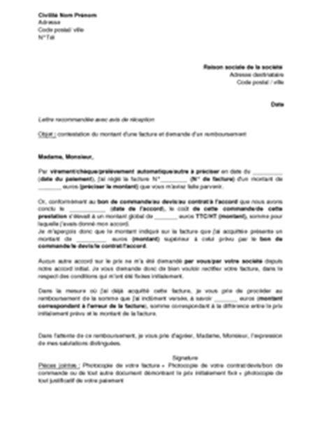 Lettre De Contestation Facture Free Lettre De Contestation Du Montant D Une Facture Et Demande De Remboursement Mod 232 Le De Lettre