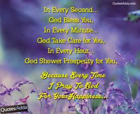 Bless you image e cards free nice inspiring god bless you cards online