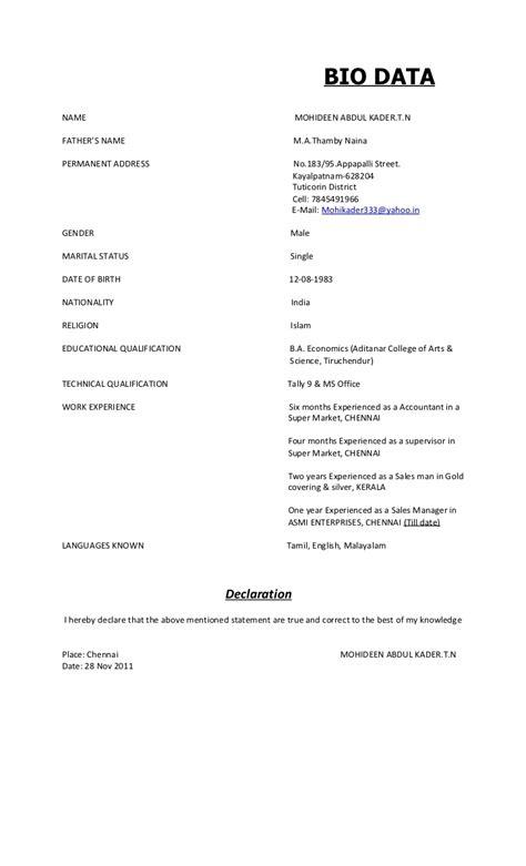format biodata cv biodata cv