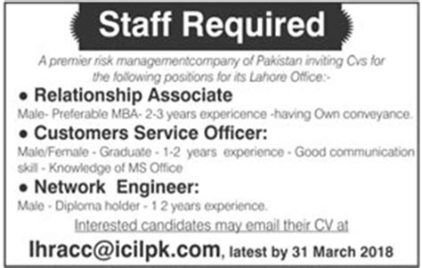 Associate Network Engineer by Relationship Associate Customers Service Officer Network Engineer 2018