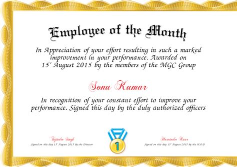employee of the month certificate created with
