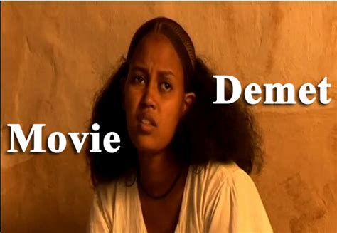 new eritrea movie eritrean movie demet presented by zodi entertainment