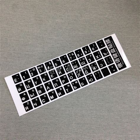 keyboard stickers popular macbook keyboard stickers buy cheap macbook