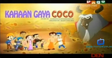coco full movie download chhota bheem kahaan gaya coco full movie games softwares