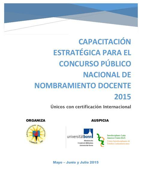 balotario desarrollado para el concurso de nombramiento de capacitaci 211 n para el nombramiento docente 2015
