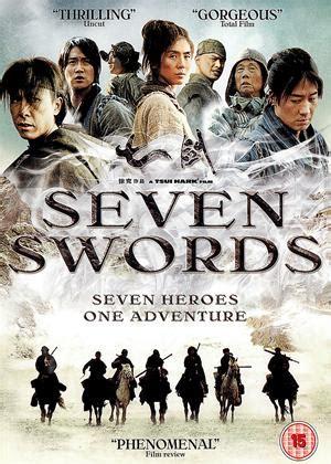 Watch Seven Swords 2005 Full Movie Rent Seven Swords Aka Qi Jian 2005 Film