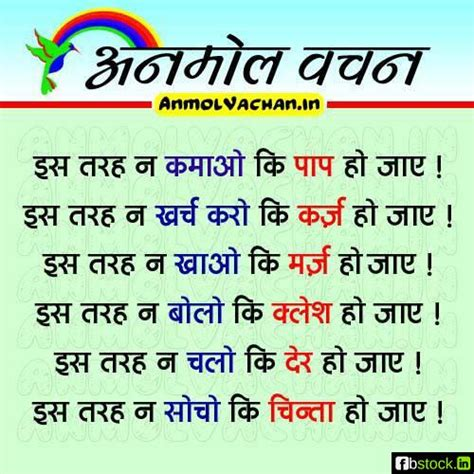 fb quotes in hindi funny quotes for fb in hindi image quotes at relatably com