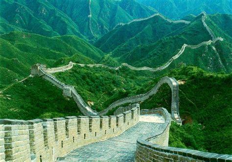 Scenic Wall