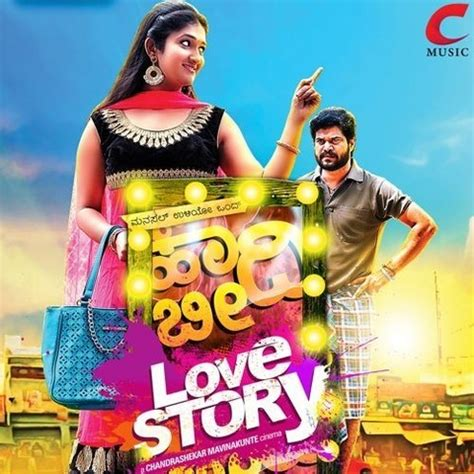 download mp3 album song mele manathu maralina mele mp3 song download haadhi beedhi love story