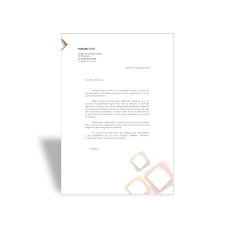 Exemple De Lettre De Motivation Gestionnaire Exemple Mod 232 Le Lettre De Motivation Gestionnaire De Client 232 Le Cv Word