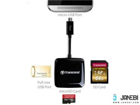 Card Reader Transcend Rdp 8 Usb3 0 لیست قیمت transcend rdp5 usb 2 0 card reader ترب