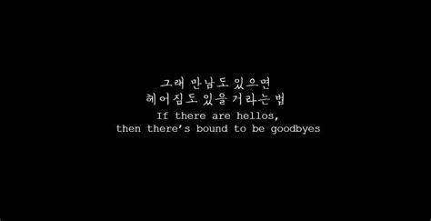 bts tomorrow lyrics bts tomorrow lyrics hangul