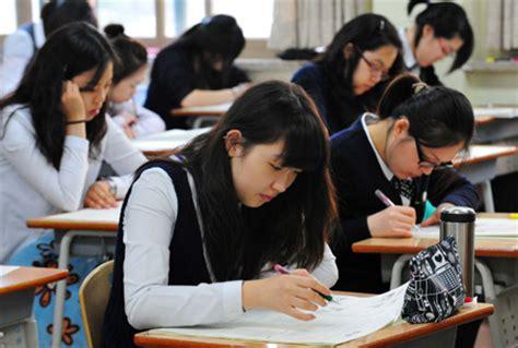 bahasa korea cua forumdewa forum bola dan prediksi togel budaya