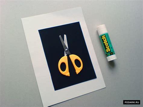 diy folded paper gift bag for