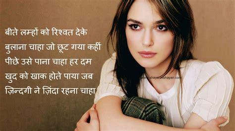 shayari hi shayari hindi love shayari image download hindi shayari image hindi love shayari