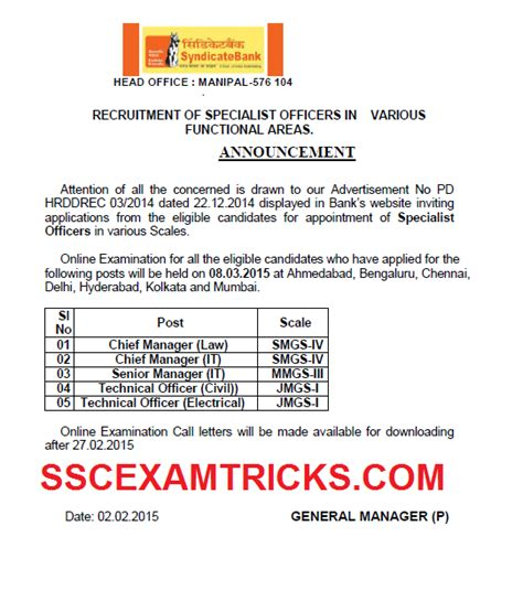 Syndicate Bank Joining Letter Syndicate Bank So Result 2015 16 Specialist Officer Merit List Score Card Appointment