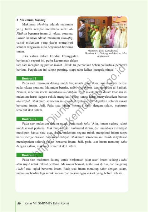 Penyigian Untuk Konstruksi Edisi 2 Buku Teknik pendidikan agama islam dan budi pekerti kelas 7 buku siswa edisi re