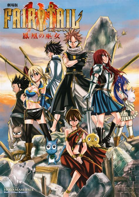 download film anime fairy tail fairy tail the movie soul dragneel photo 34411423 fanpop