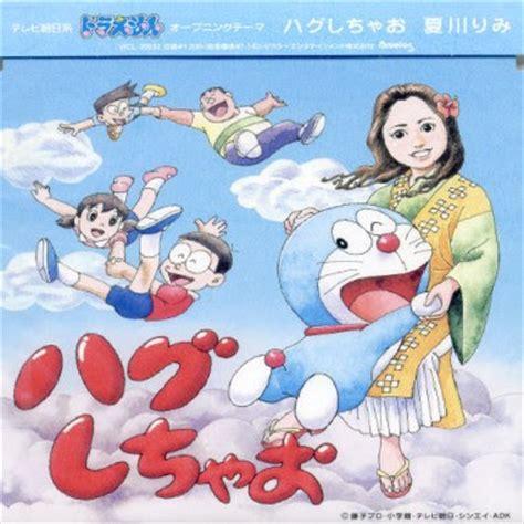 themes song doraemon dattebaiyo doraemon new theme