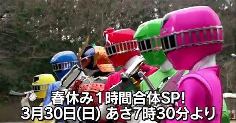 T Shirt Kamen Rider Gaim Team Gaim kamen rider gaim vs ressha sentai toqger teaser jefusion