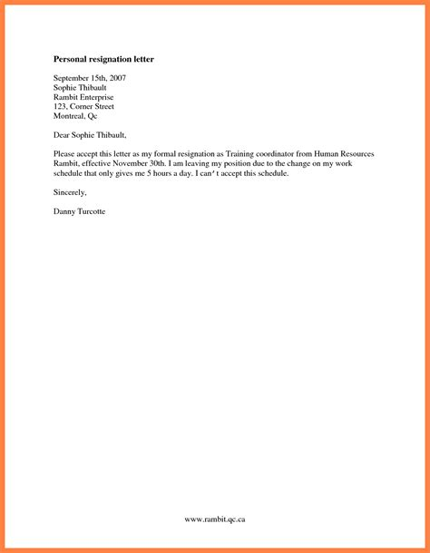 resignation letter from resignation letter resignation letter in simple words