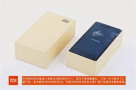 Hp Xiaomi Redmi 2a spare part hp bekasi cara membongkar xiaomi redmi 2a