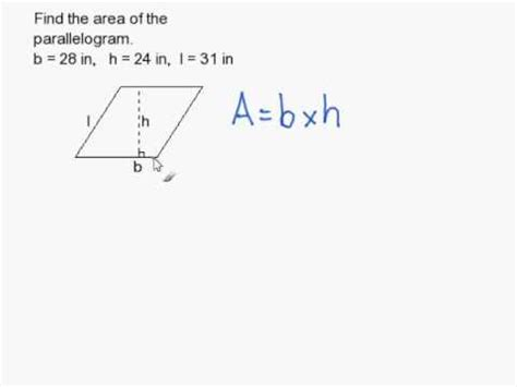 How Find How To Find The Area Of A Parallelogram