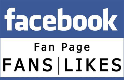 facebook celebrity page setup how to increase your facebook page likesezaroorat ezaroorat