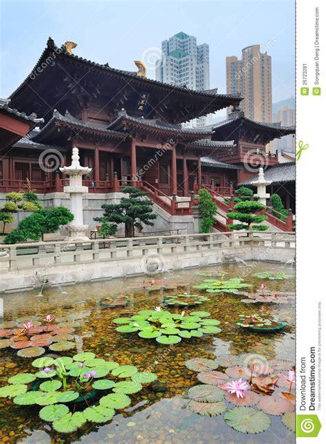 Hong Kong Garden by Hong Kong Garden Stock Image Image 26723281