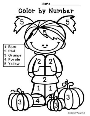 numbers | Kids Under 7: Fill in the Missing Numbers Worksheets