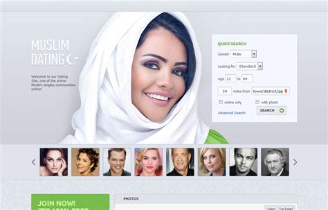 skadate templates dating website templates skadate dating software and