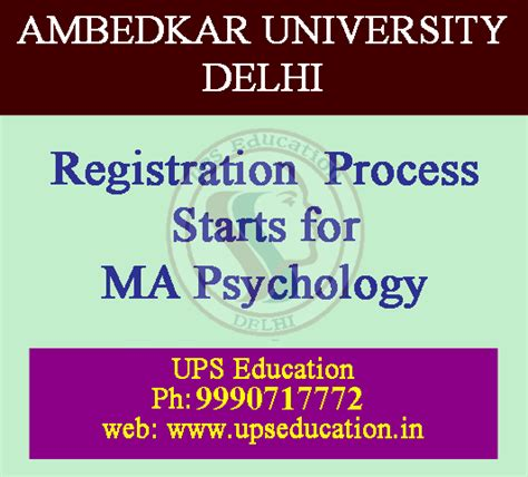 Ambedkar Delhi Mba 2015 by Admission In Ambedkar Delhi Aud For Ma