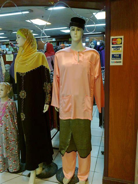 Baju Melayu Teluk Belanga Nikah file baju melayu teluk belanga jpg wikimedia commons
