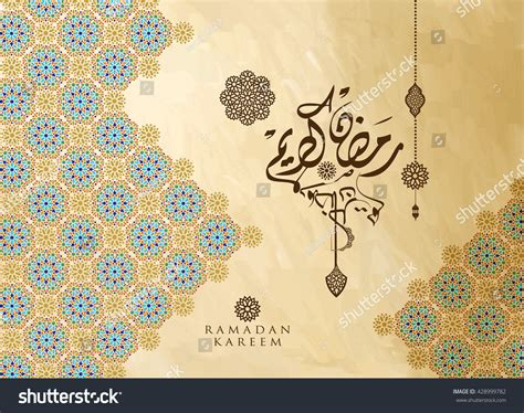 arabic islamic pattern background vector ramadan kareem greeting background islamic vector stock