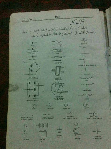 wiring diagram of honda motorcycle cd 70 the best wiring