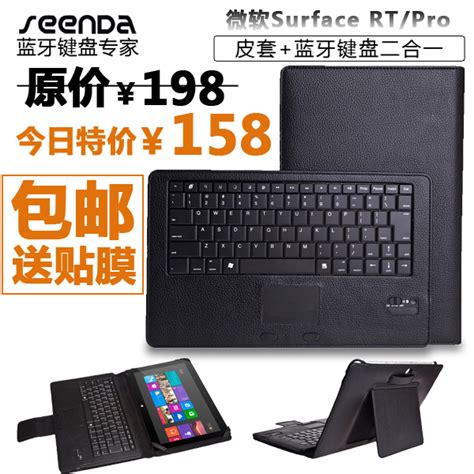 Microsoft Surface Pro 2 Malaysia microsoft surface rt pro 1 2 surfac end 10 13 2018 4 58 pm