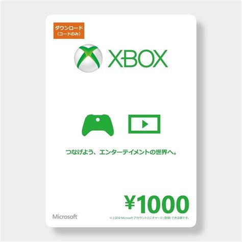 5 Xbox Gift Card - 5 xbox gift card online code infocard co