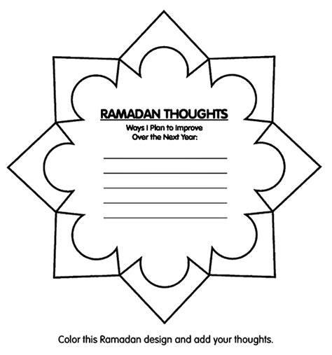 teacherself free coloring pages for ramadan