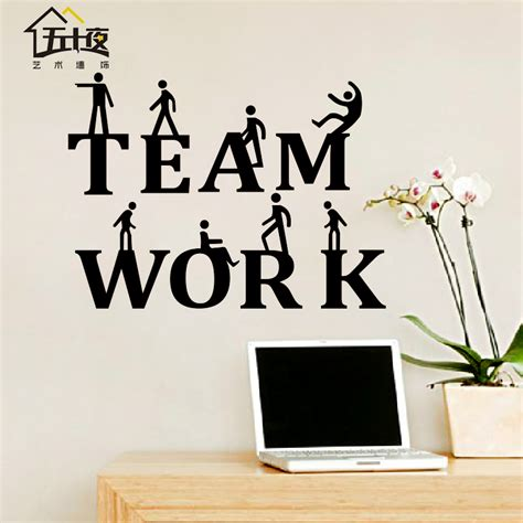 wall stickers office 28 wall stickers office work smart office wall