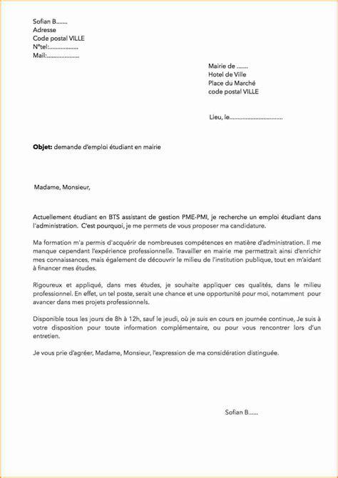 Presentation D Une Lettre De Demande 9 Mise En Page D Une Lettre De Motivation Exemple Lettres