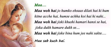gossip geese meaning in punjabi happy mother s day hindi songs dedicated to quot maa