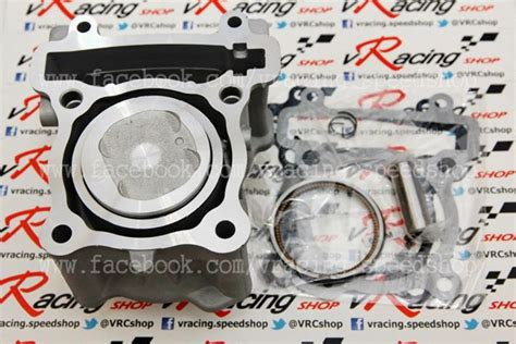 Bore Up Kawahara 63mm Klx150 upgrade minimal klx150 tenaga naik 3hp rpmsuper